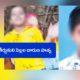 Guntur Police Arrest Psycho Who Killed Two Boys