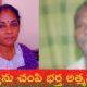Husbaand Kills Wife