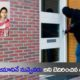 Kankipadu Thieves
