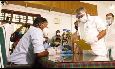 Kerala Chief Minister Pinarayi Vijayan Files Nomination From Dharmadam