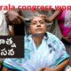 Kerala Congress Women