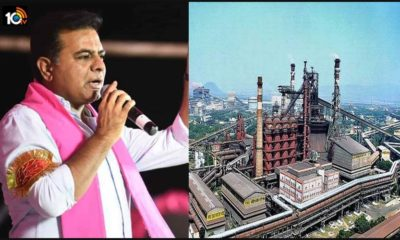 Ktr Visiting To Vishaka Soon Against Privatisation Of Vizag Steel Plant1