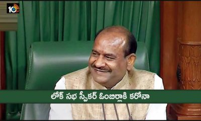 Lok Sabha Speaker Om Birla Tests Positive For Covid 19 Admitted To Aiims