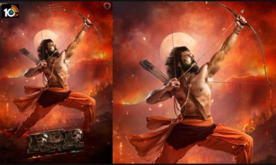 Mega Powerstar Ram Charan As Alluri Sita Ramaraju