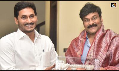 Megastar Chiranjeevi Praises Cm Jagan Decision1