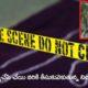 Murder In Guntur District
