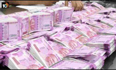Nellore Police Seize One Crore Currency In Car1