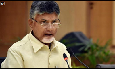 No 23 Fear For Tdp There Are Many Reasons For This