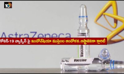 No Pork Derived Products Astrazeneca Counters Indonesian Muslims Concern Over Covid 19 Vaccine