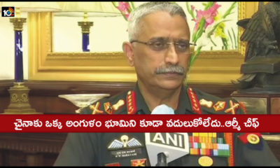 Not An Inch Of Land Has Been Lost Army Chief On India China Standoff In Ladakh