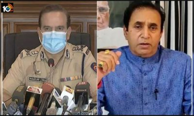Param Bir Singh Accuses Maharashtra Home Minister Of Corruption1