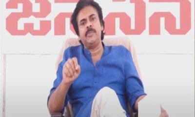 Pawan Kalyan video message during the municipal elections