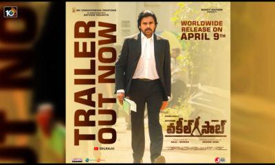 Pawan Kalyan Vakeel Saab Thetrical Trailer