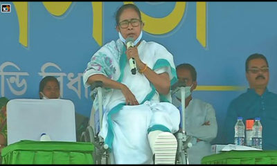 People S Pain Greater Mamata Banerjee In Wheelchair