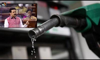 Petrol Tax
