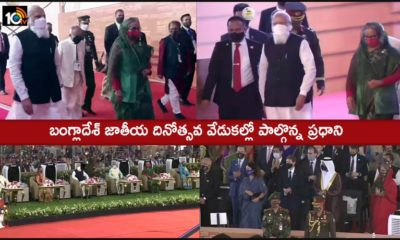 Pm Arrives At National Parade Ground With Sheikh Hasina