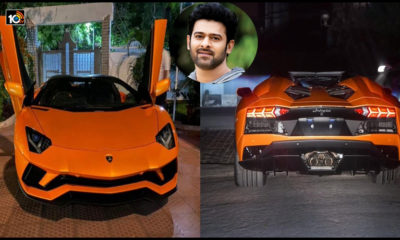 Prabhas New Car