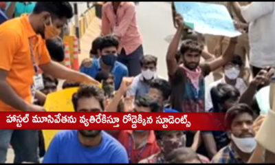 Protest Of Pg College Students At Secunderabad Paradise