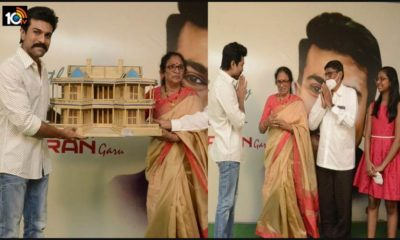 Ram Charan Gets Birthday Gift From His Fan1