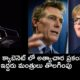 Rape Scandals 2 Australian Cabinet Ministers Demoted