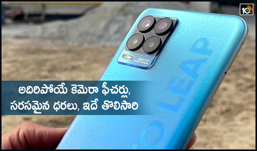 Realme 8 Pro Smartphone With Super Features