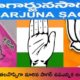 sagar bypoll candidate selection