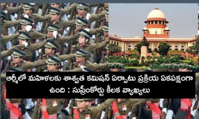 Sc Unhappy Army Process Created By Males, For Males (1)