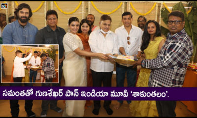 Shaakuntalam Movie Launched