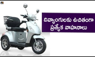 Special Vehicles Free Of Charge For The Disabled In Ap