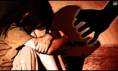 Ssc Student Raped In Kamareddy District