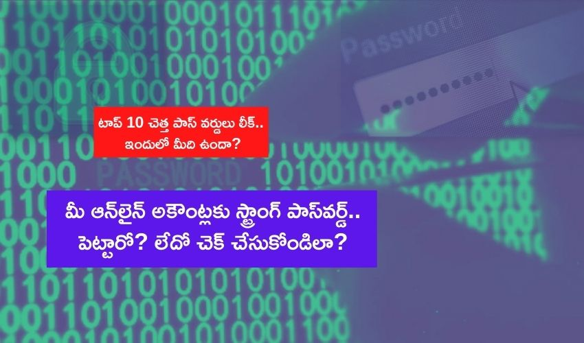 strong password for your online accounts