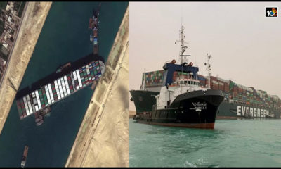 Suez Canal Chief Cites Possible Human Error In Ship Grounding1