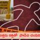Tamilnadu Murder