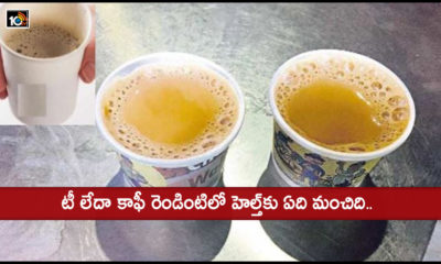 Tea Or Coffee Which Is A Healthier Pick For You