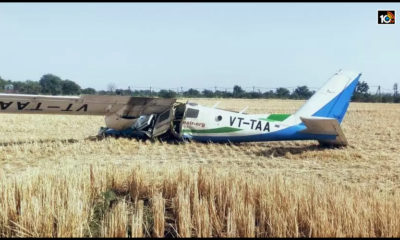 Trainee Aircraft Crashes In Bhopal 3 Pilots Injured1