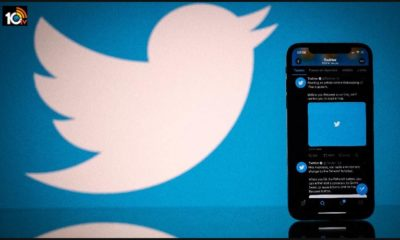 Twitter New Button