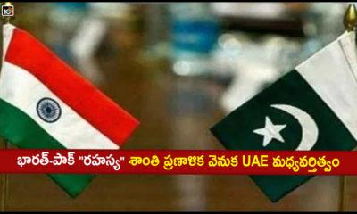 Uae Brokered Secret Peace Plan Between India Pakistan Report