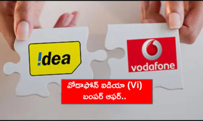 Vodafone Idea Offering Cashback On Rs 199 Recharge Plans