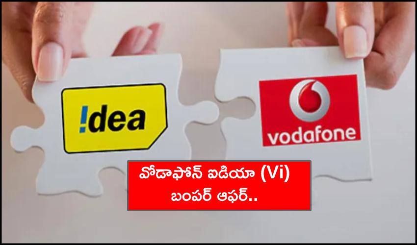 Vodafone Idea Offering Cashback On Rs 199 Recharge Plans