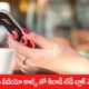 whats app video call black mailing