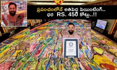 Worlds Largest Painting Sells For 450 Crore (1)