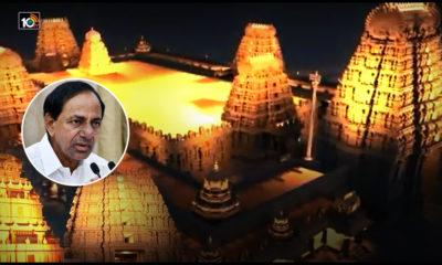 Yadadri Temple Cm Kcr