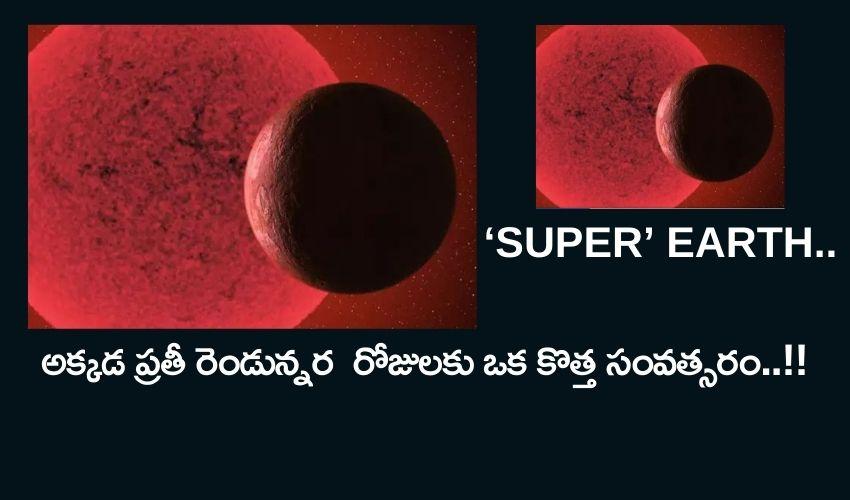 'super' Earth..