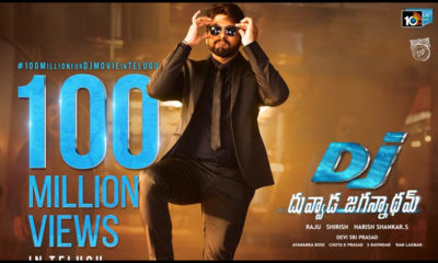 100 Million Views For Dj Duvvada Jagannadham Telugu Movie On You Tube