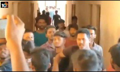 12 Students Suspended From Kadapa Iiit