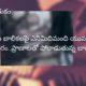 8 Men Gang Rape Two Girls In Tripura (1)