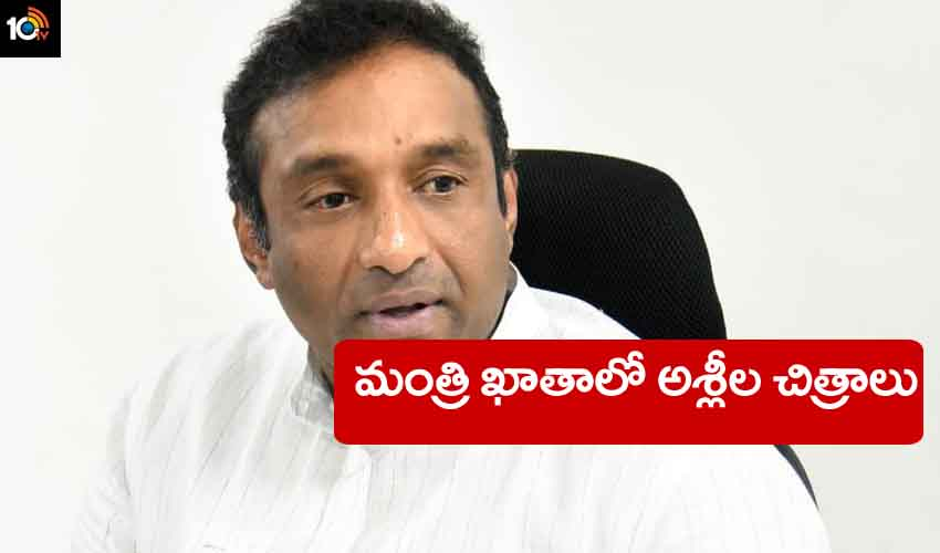 Ap Minister Twitter Accout