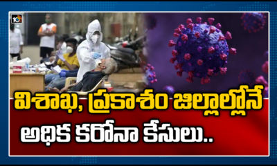 Ap Records 1,288 New Covid 19 Cases