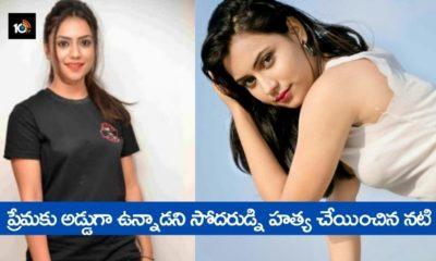 Kannada actress Shanaya Katwe