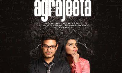 Agrajeeta